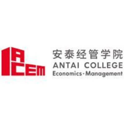 Antai College of Economics and Management, Shanghai Jiao Tong University